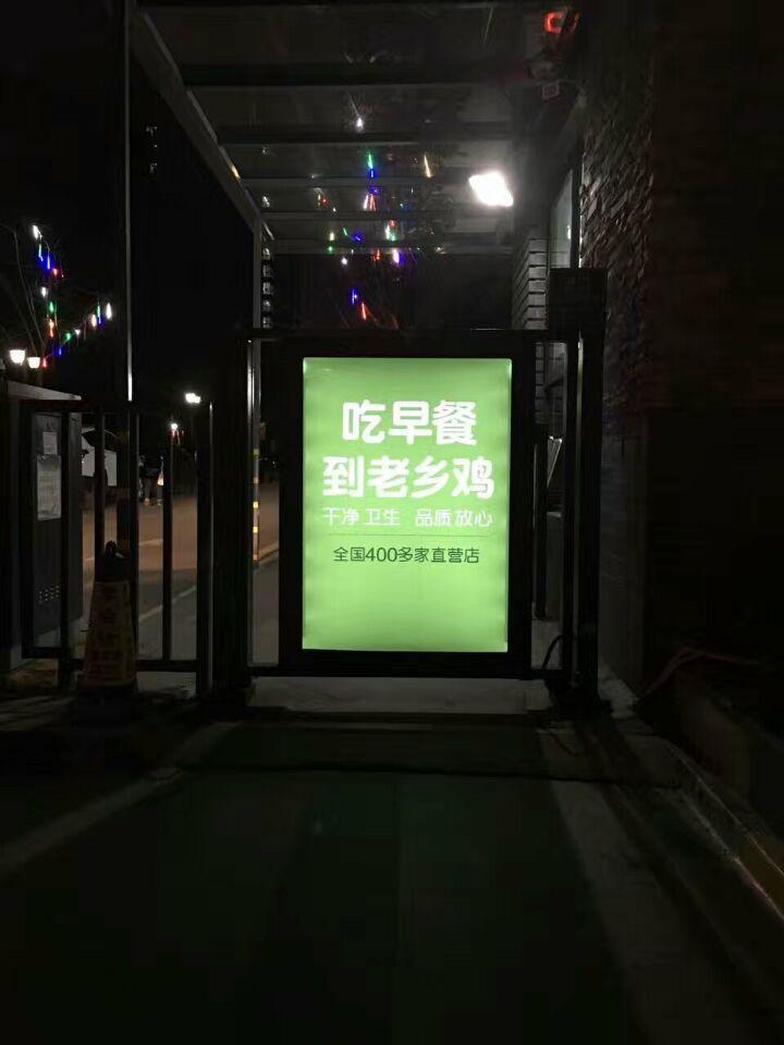 门禁2.jpg