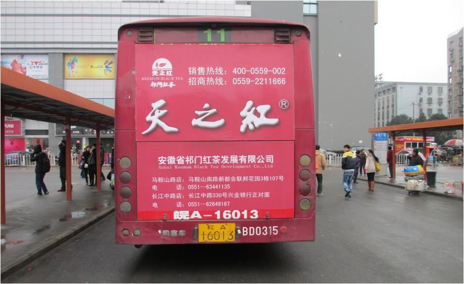 巴士广告2.jpg