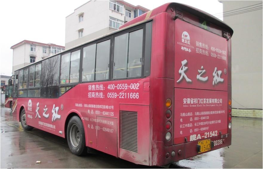 巴士广告3.jpg